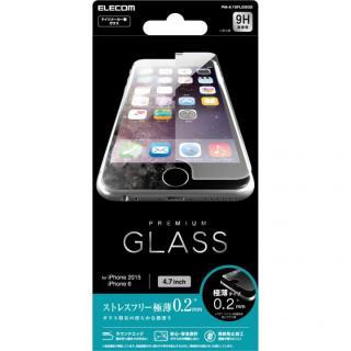 [0.20mm]液晶保護強化ガラス リアルガラス iPhone 6s