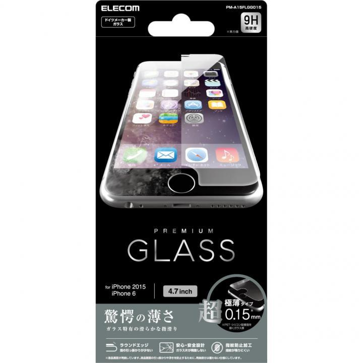 [0.15mm]液晶保護強化ガラス リアルガラス iPhone 6s