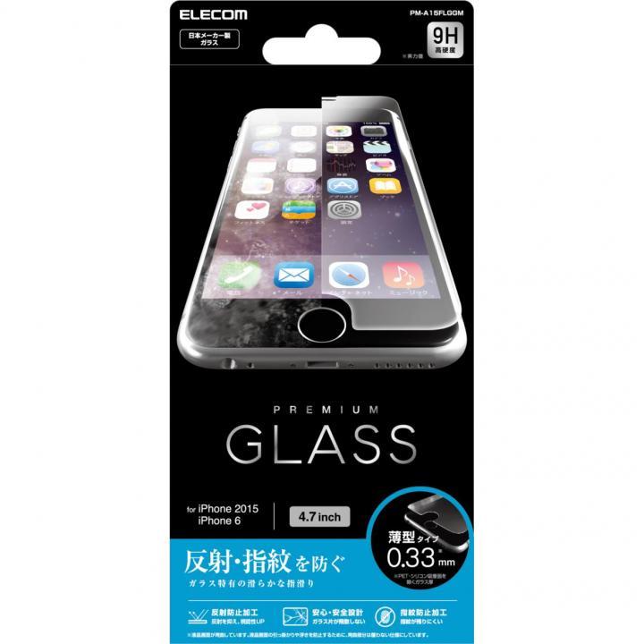 【iPhone6sフィルム】[0.33mm液晶保護強化ガラス マット iPhone 6s_0