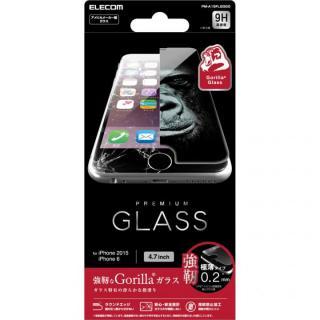 [0.20mm]液晶保護強化ガラス ゴリラガラス iPhone 6s/6