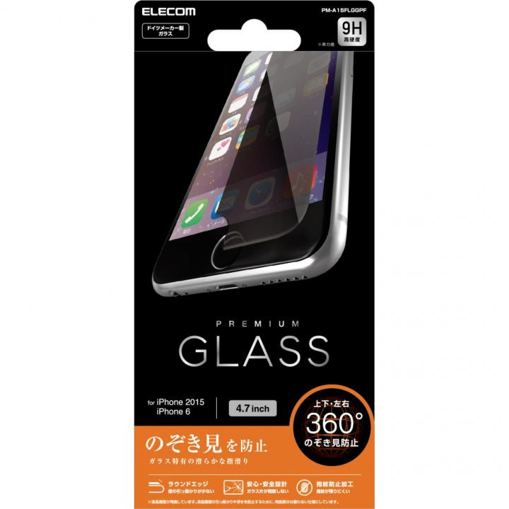 iPhone6s フィルム 液晶保護強化ガラス 覗き見防止 iPhone 6s_0