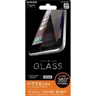 液晶保護強化ガラス 覗き見防止 iPhone 6s