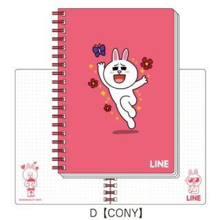 LINE B6ツインリングノートD(CONY)