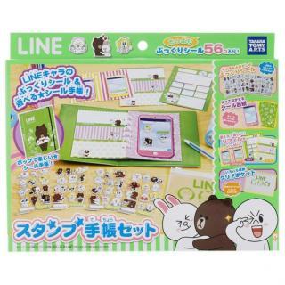 LINECHARACTER/スタンプ手帳セット