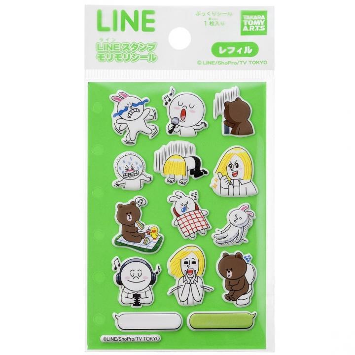 LINE CHARACTER/スタンプ手帳モリモリシールレフィルVol.1