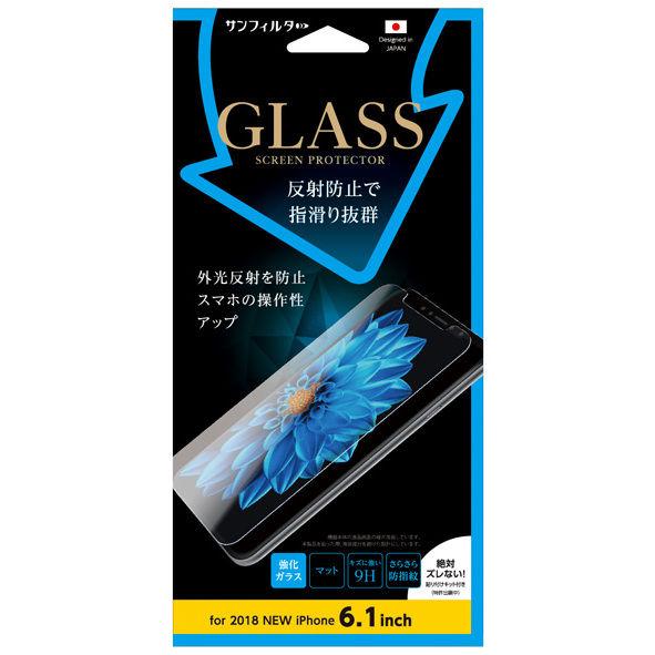 iPhone XR フィルム iDress 強化ガラス マット iPhone XR_0