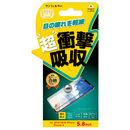 iDress 衝撃自己吸収フィルム ブルーライトカット iPhone XS/X