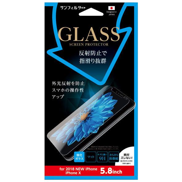 iPhone XS/X フィルム iDress 強化ガラス マット iPhone XS/X_0