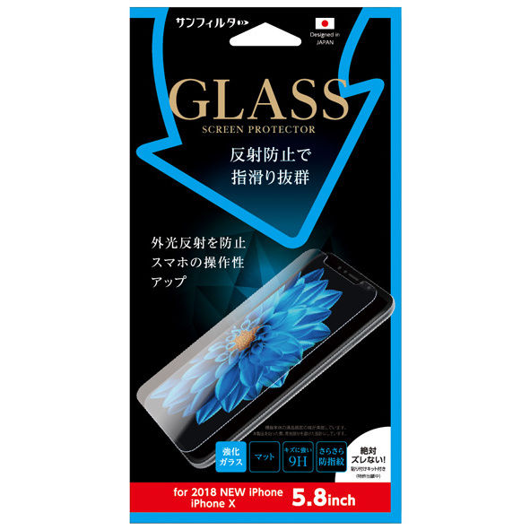 【iPhone XSフィルム】iDress 強化ガラス マット iPhone XS_0