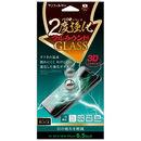 iDress 二度強化ガラス フルラウンド ブルーライトカット iPhone XS Max