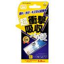 iDress 衝撃自己吸収フィルム バリ硬 iPhone XS/X