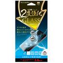 iDress 二度強化ガラス マット iPhone XS
