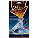 iDress 二度強化ガラス フルラウンド 覗き見防止左右 iPhone XS/X