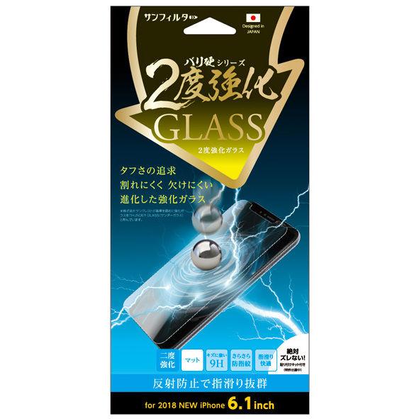 iPhone XR フィルム iDress 二度強化ガラス マット iPhone XR_0
