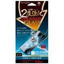 iDress 二度強化ガラス フルラウンド マット iPhone XS/X