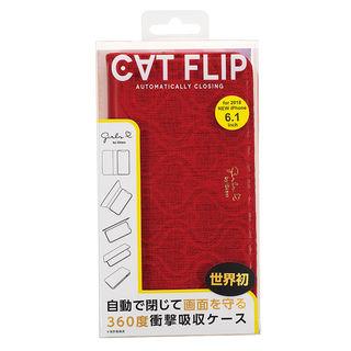 iPhone XR ケース iDress CATFLIP 手帳型ケース Girlsi エンボスハート iPhone XR