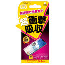 iDress 衝撃自己吸収フィルム 光沢 iPhone XS/X