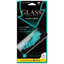 iDress 強化ガラス ブルーライトカット iPhone XR