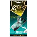 iDress 二度強化ガラス ブルーライトカット iPhone XR