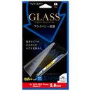 iDress 強化ガラス 覗き見防止左右 iPhone XS