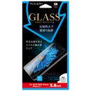 iDress 強化ガラス マット iPhone XS/X