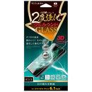 iDress 二度強化ガラス フルラウンド ブルーライトカット iPhone XR