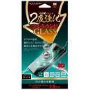 iDress 二度強化ガラス フルラウンド ブルーライトカット iPhone XS