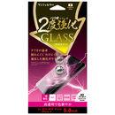 iDress 二度強化ガラス 光沢 iPhone XS