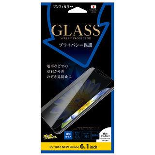 iPhone XR フィルム iDress 強化ガラス 覗き見防止左右 iPhone XR