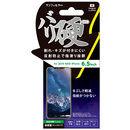 iDress スタンダード保護フィルム バリ硬 iPhone XS Max