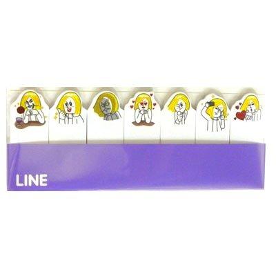 LINE ふせんB(ジェームズ)