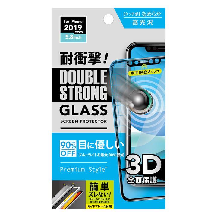 iPhone 11 Pro フィルム 3Dダブルストロングガラス 貼り付けキット付き  ブルーライト低減 iPhone 11 Pro_0
