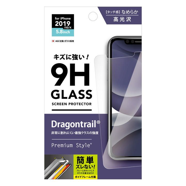 iPhone 11 Pro フィルム 液晶保護ガラス 貼り付けキット付き  ドラゴントレイル iPhone 11 Pro_0