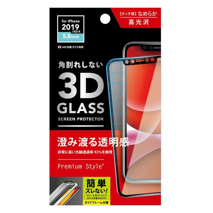 iPhone 11 Pro フィルム 3Dハイブリッドガラス 貼り付けキット付き  クリア iPhone 11 Pro_0