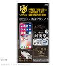 クリスタルアーマー 抗菌耐衝撃ガラス PAPER THIN 0.15mm iPhone XS/X【10月中旬】