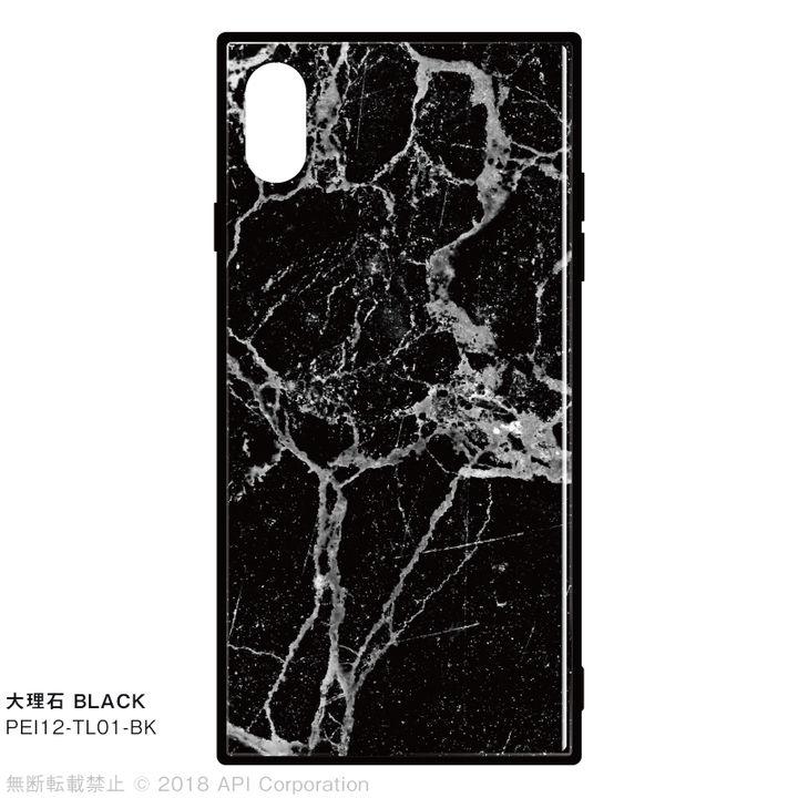 iPhone XS Max ケース EYLE TILE iPhone背面ケース 大理石 ブラック iPhone XS Max_0