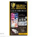 クリスタルアーマー 抗菌耐衝撃ガラス PAPER THIN 0.15mm iPhone XS Max