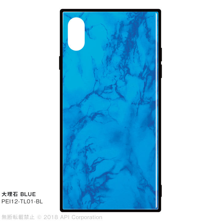 iPhone XS Max ケース EYLE TILE iPhone背面ケース 大理石 ブルー iPhone XS Max_0