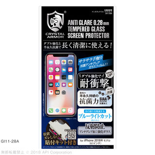 【iPhone XRフィルム】クリスタルアーマー 抗菌耐衝撃ガラス アンチグレアブルーライトカット 0.28mm iPhone XR