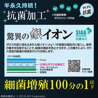 【iPhone XS Maxフィルム】クリスタルアーマー 抗菌耐衝撃ガラス アンチグレアブルーライトカット 0.28mm iPhone XS Max_8