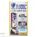 クリスタルアーマー 3D耐衝撃ガラス アンチグレアブルーライトカット 0.28mm iPhone XS Max
