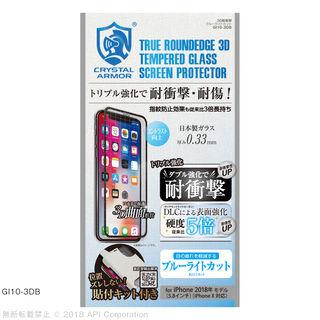 【iPhone XS/Xフィルム】クリスタルアーマー 3D耐衝撃ガラス ブルーライトカット 0.33mm iPhone XS/X