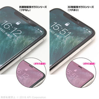 【iPhone XS Maxフィルム】クリスタルアーマー 抗菌耐衝撃ガラス 0.33mm iPhone XS Max_4