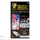 iPhone XR ガラスフィルム・液晶保護フィルム