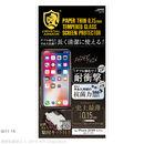 クリスタルアーマー 抗菌耐衝撃ガラス PAPER THIN 0.15mm iPhone XR