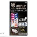 クリスタルアーマー 抗菌耐衝撃ガラス 0.33mm iPhone XS/X