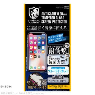 iPhone XS Max フィルム クリスタルアーマー 抗菌耐衝撃ガラス アンチグレアブルーライトカット 0.28mm iPhone XS Max