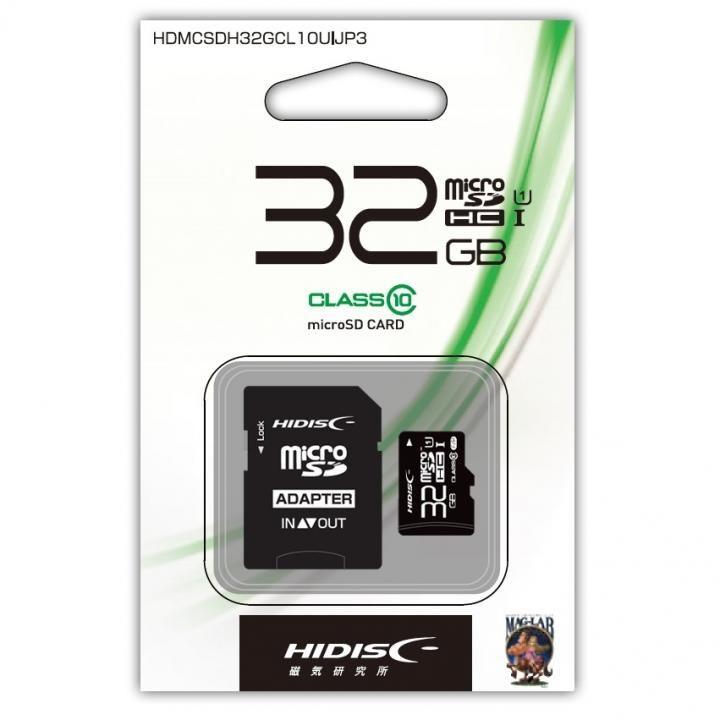 HIDISC microSDHCカード HC32GB Class10 UHS-1対応_0