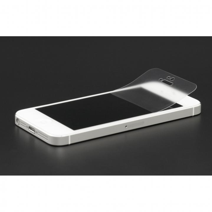 【iPhone SE/5s/5c/5】パワーサポート アンチグレアフィルム 2枚セット