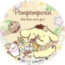 PopSockets Grip サンリオ ポムポムプリン3